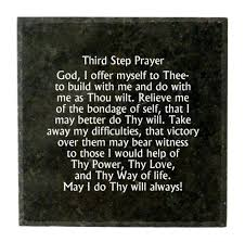 Third Step Prayer